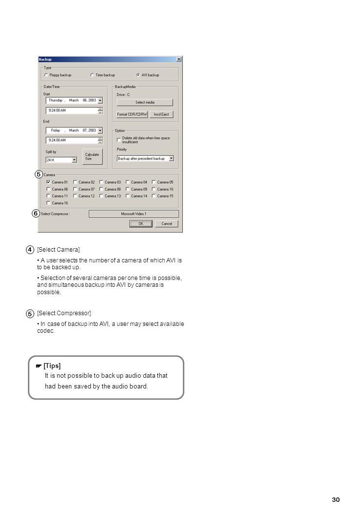 추가 5 6 4 5 ☞ [Tips] It is not possible to back up audio data that